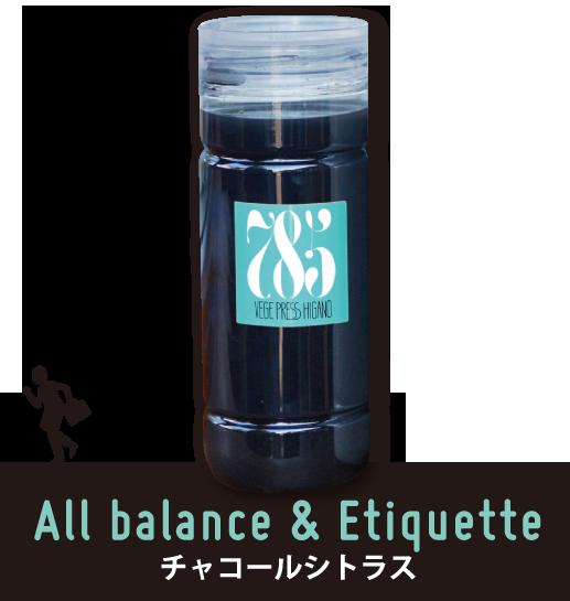 All balance & Etiquetteチャコールシトラス