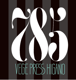 785 VEGE PRESS HIGANO